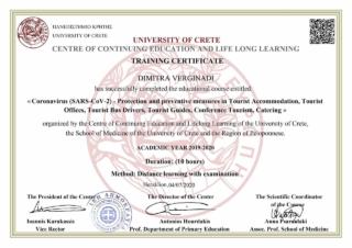 Dion Zois villas apartments - Finikounda - Coronavirus protection certificate